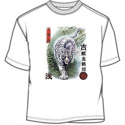 Asian white tiger t-shirt